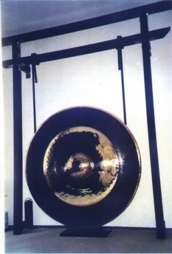 gong_175_1